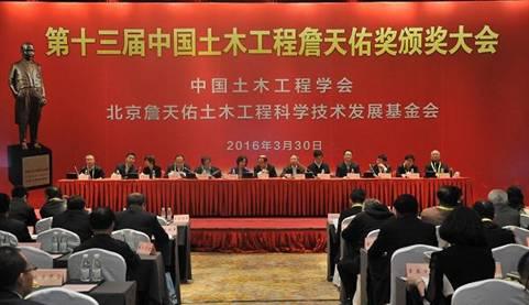 说明: http://china.cnr.cn/gdgg/20160330/W020160330692832271073.jpg
